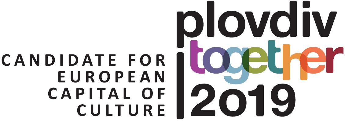 Plovdiv together 2019 logo