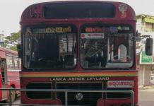 negombo dambulla by bus