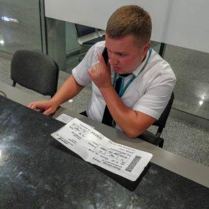 officer ukrainian airlines