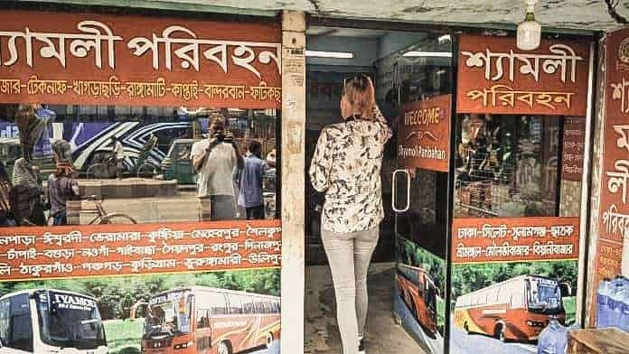 Travel agency Dhaka, Bangladesh