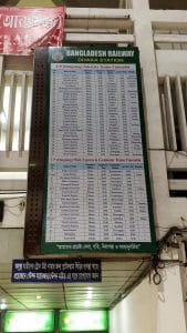 train schedule in Dhaka station